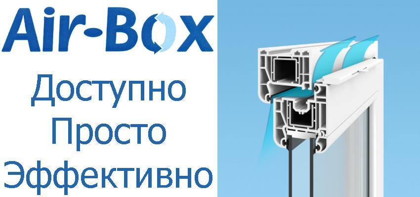 Air-Box Comfort